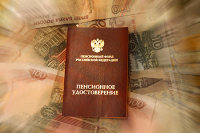 СМИ: Минтруд предложил повысить единовременные выплаты пенсионерам