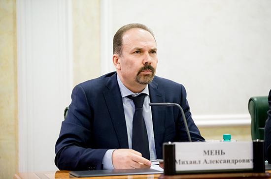 Суд избрал Михаилу Меню меру пресечения в виде запрета определённых действий