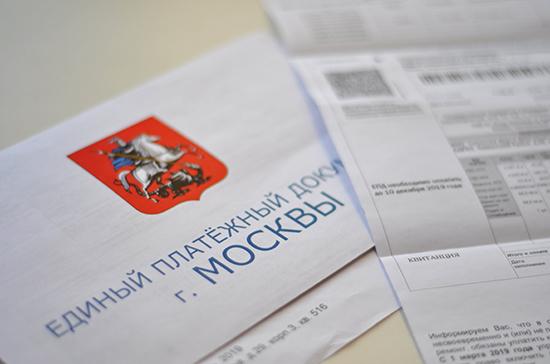 В Минстрое предложили устранить пробел в спорах по долгам за ЖКУ