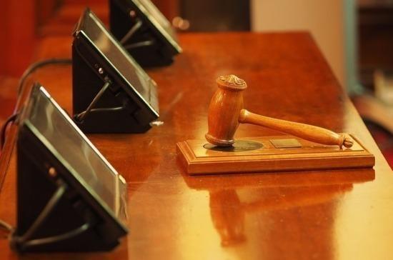 В Госдуму внесен законопроект об ускоренном освобождении подсудимых из-под стражи