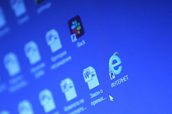 Сенаторы хотят ужесточить наказание за слив персональных данных в Интернете
