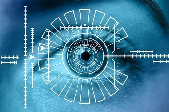Биометрия поможет бороться с отмыванием денег