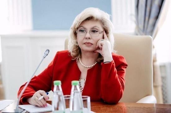 Татьяна Москалькова: россияне с пониманием отнеслись к ограничительным мерам