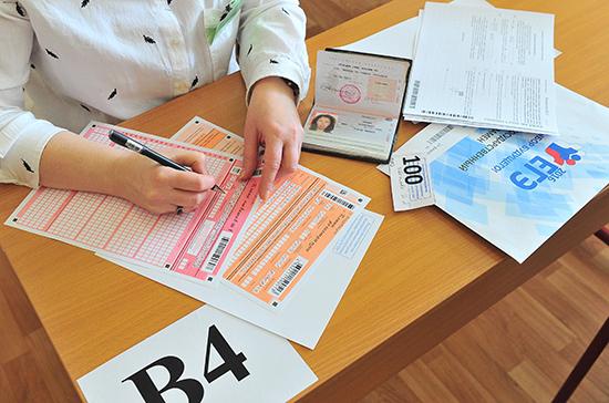 В России не планируют переносить досрочный этап ЕГЭ