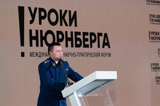 Понятие геноцида советского народа в годы ВОВ предложили закрепить в законе