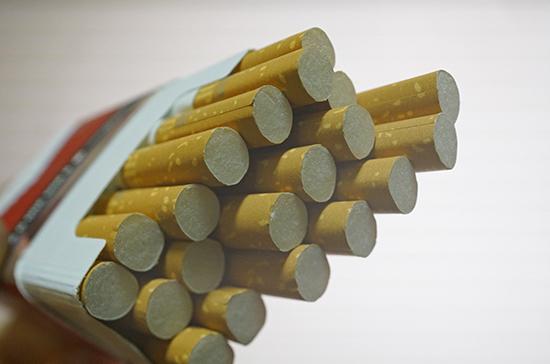 Скидки на табак хотят запретить в России