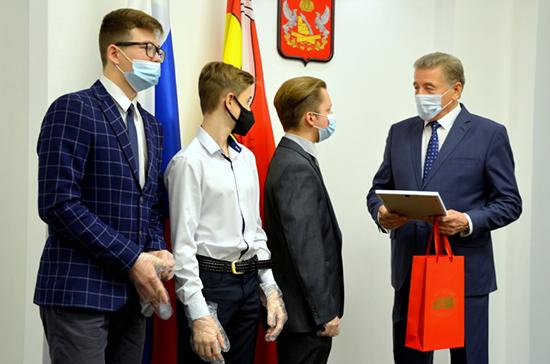 Лукин в Воронеже вручил награды юным героям