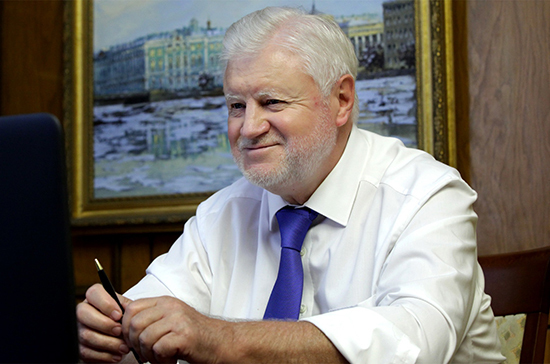 Сергей Миронов рассказал о проблемах мусорной реформы