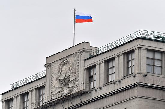 Депутаты рассмотрят законопроект о Госсовете во втором чтении 24 ноября