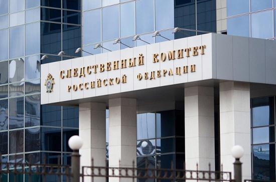Дагестанского полицейского обвинили по делу о терактах в метро Москвы в 2010 г