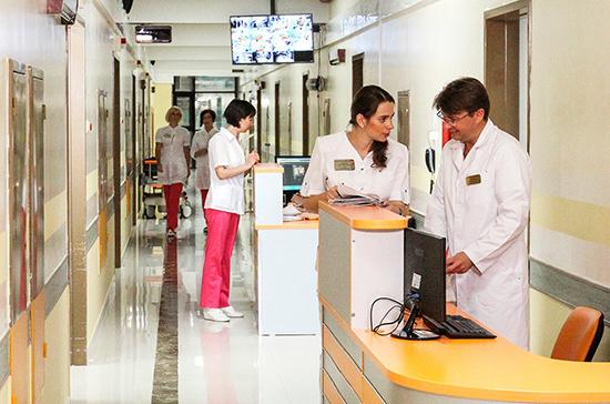 В Подмосковье наградили врачей за борьбу с коронавирусом