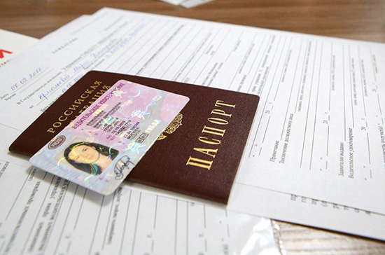 В МВД утвердили изменения в водительские права и ПТС