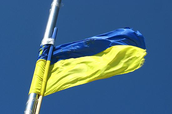 Украина продлила на год действие пошлин на российские товары