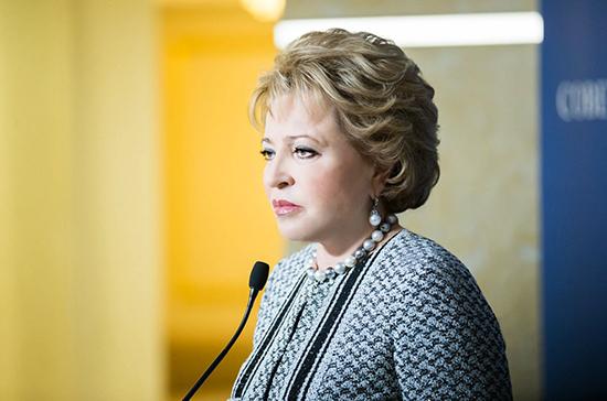 Матвиенко оценила вероятность нормализации отношений России и США
