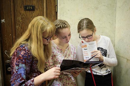 Студентов научат пользоваться сайтами госорганов
