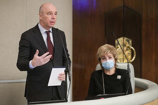 Силуанов: бюджет на 2021-2023 годы позволяет реализовать национальные цели