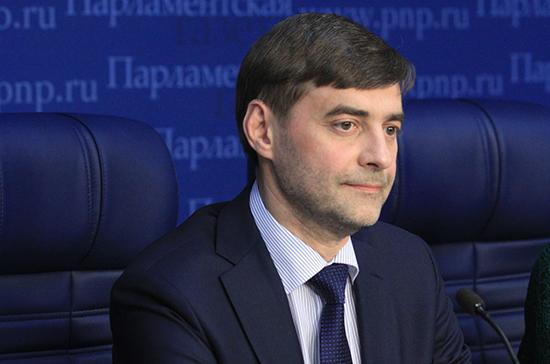 Железняк объяснил планируемые санкции США в отношении России