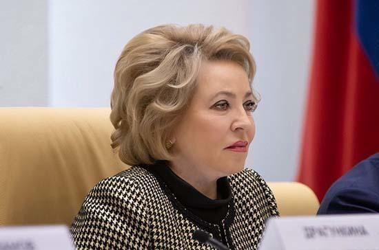 Матвиенко рассказала о повестке заседания Межпарламентской Ассамблеи СНГ