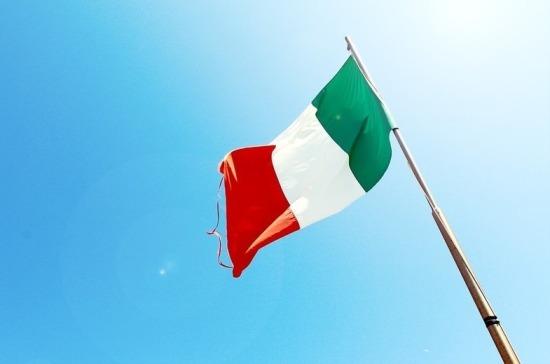 Парламент Италии проголосовал за увеличение госбюджета из-за связанных с пандемией затрат