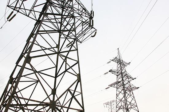 Концессиям в электроэнергетике снизят риски