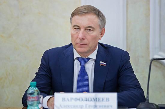 Варфоломеев рассказал, кого ещё могут отнести к молодёжи в России