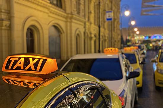 Правительство разработало механизм финансирования такси для поездок врачей