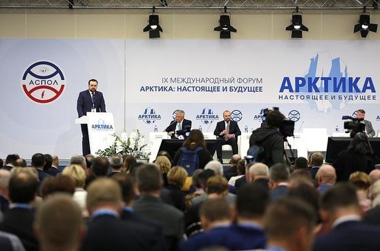 Россия готовится к председательству в Арктическом совете