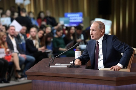 Ежегодная пресс-конференция Владимира Путина состоится 17 декабря