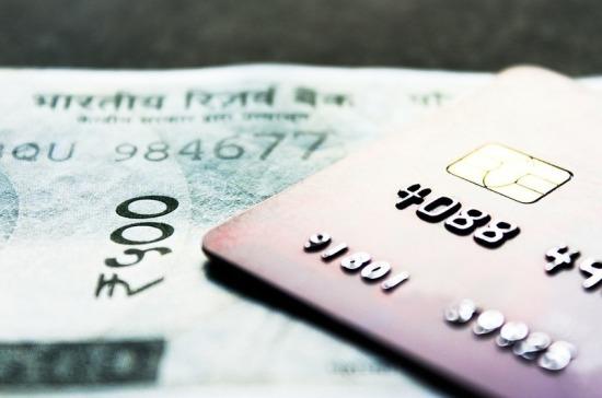 В Госдуму внесен законопроект об оценке причастности бизнесменов к подозрительным платежам