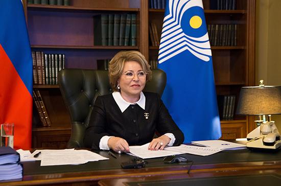 Матвиенко переизбрана председателем Совета Межпарламентской Ассамблеи СНГ
