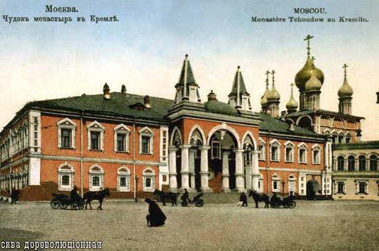 655 лет назад в центре Московского Кремля был основан Чудов монастырь