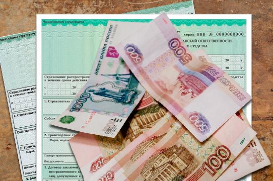 102 года назад вышел Декрет Совнаркома «Об организации страхового дела в Российской Республике»