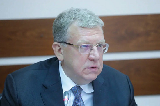 Кудрин прогнозирует спад российской экономики до 4,5% в 2020 году