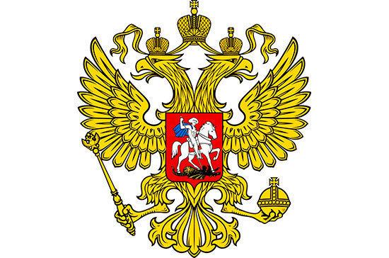 Когда двуглавый орёл снова стал гербом России