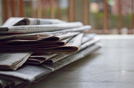 Меры господдержки СМИ планируют продлить на 2021 год