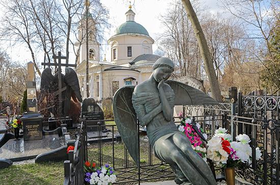 В Союзе похоронных организаций оценили законопроект о ритуальных услугах