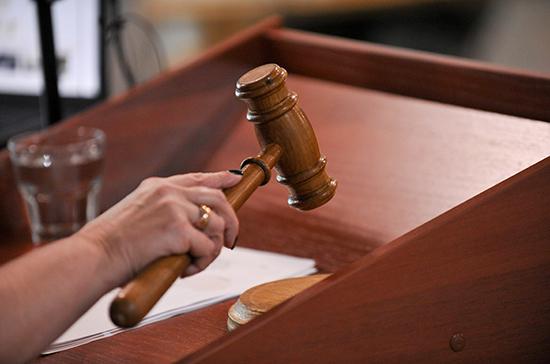 Механизм отставки судей по представлению президента уточнят
