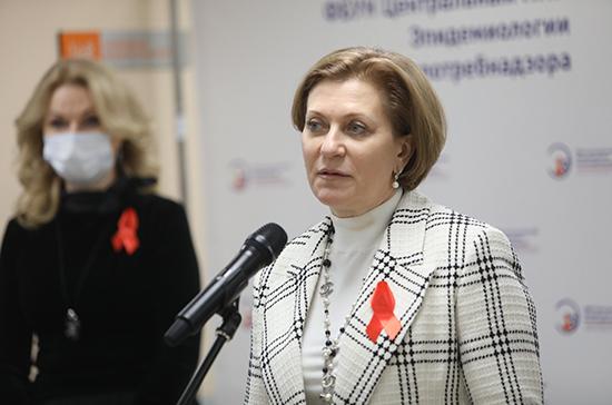 Попова: в России есть прототипы вакцины от ВИЧ-инфекции