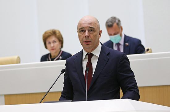 На первичное звено здравоохранения выделят 90 млрд рублей, сообщил Силуанов