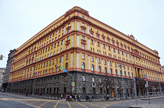 Пенсиями сотрудников управления спецпрограмм президента займётся ФСБ