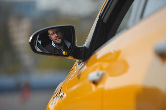 В Ярославской области могут ввести единую цветовую гамму для такси