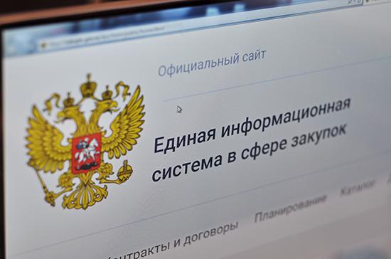 Закон о закрытии информации по гособоронзаказу одобрен Совфедом