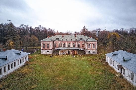 В России могут упростить приватизацию старинных особняков и усадеб