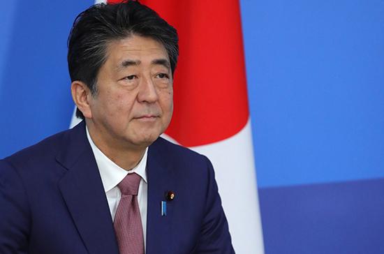 СМИ: премьер-министр Японии Абэ не приедет в Москву на Парад Победы