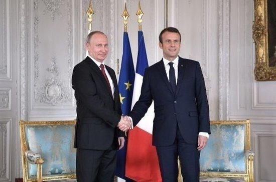 Макрон выступил за возобновление диалога с Россией
