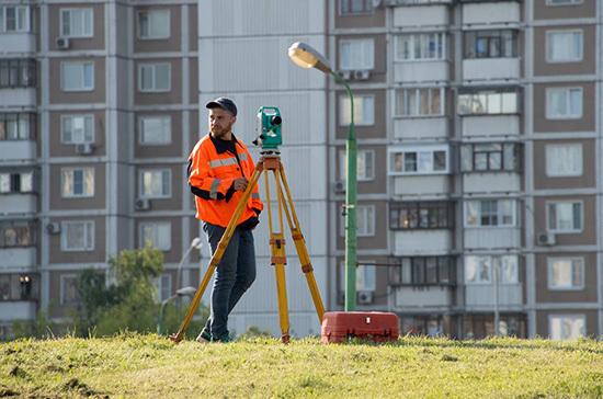 В Росреестре пожаловались на демпинг при кадастровых работах в регионах