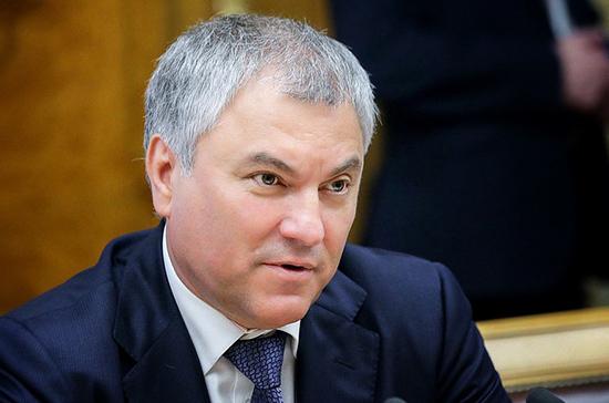 Запрет на иностранное гражданство не ущемляет права госслужащих, считает Володин