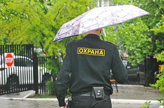 Госконтроль за частными охранными предприятиями могут усилить