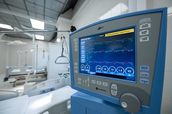 В Сербии открыли новую COVID-больницу, построенную за четыре месяца
