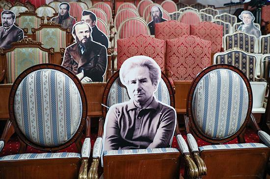 Минкультуры предлагает помочь частным театрам в России